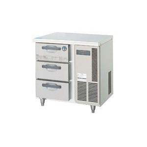ホシザキ ドロワー 冷蔵庫 RT-80DDCG-R