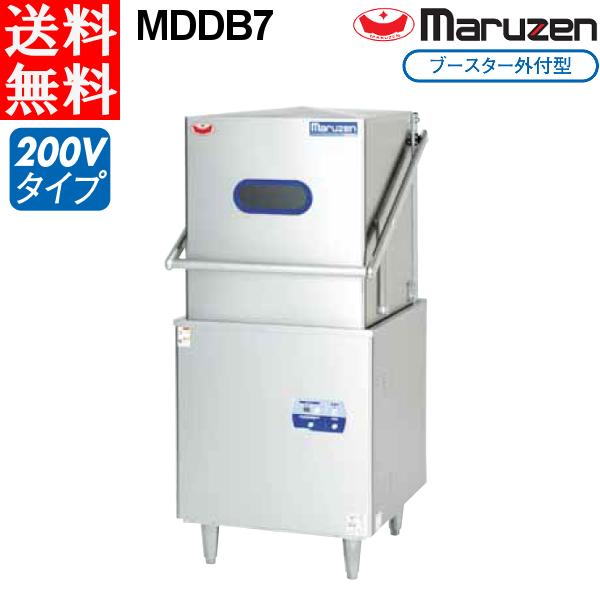 マルゼン 標準タイプ トップクリーン 食器洗浄機 MDDB7 ブースター外付型