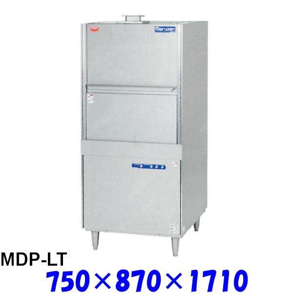 フジサワ・マルゼン 器具・容器洗浄機 MDP-LT