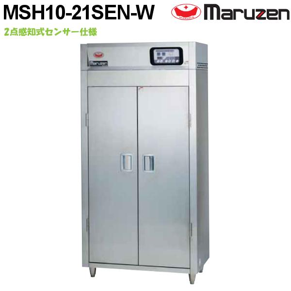 マルゼン 食器消毒保管庫(電気式) MSH10-21SEN-W 奥行1列・片面扉 W920×D530×H1850 食器カゴ無 2点感知式センサー仕様