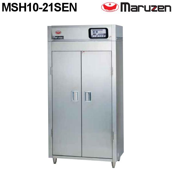 マルゼン 食器消毒保管庫(電気式) MSH10-21SEN 奥行1列・片面扉 W920×D530×H1850 食器カゴ無