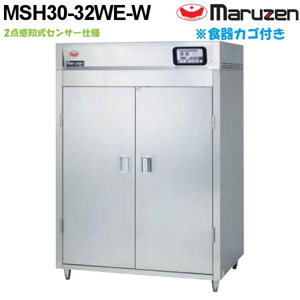 マルゼン 食器消毒保管庫(電気式) MSH30-32WE-W 奥行2列・両面扉 W1300×D930×H1850 食器カゴ付 2点感知式センサー仕様