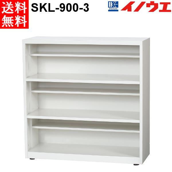 井上金庫 シューズロッカー SKL900-3 W900 D330 H900