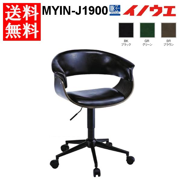井上金庫 ワークチェア MYIN-J1900 W600 D585 H700~800 SH440~540