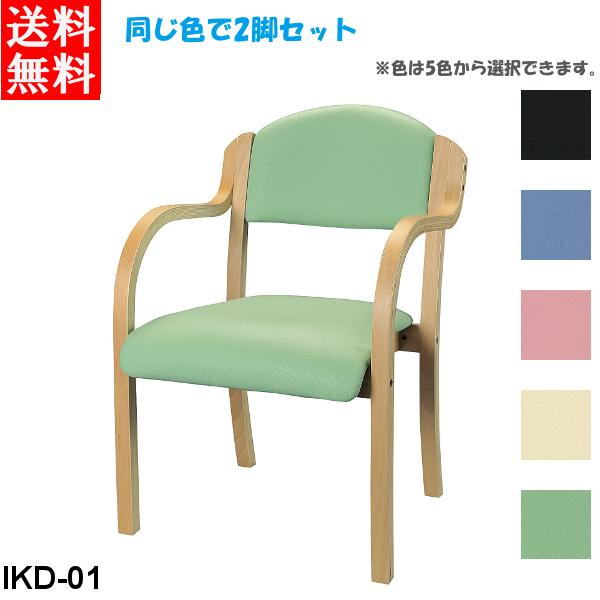 井上金庫 木製スタッキングチェア IKD-01 グリーン W525 D620 H795 SH425 2脚セット