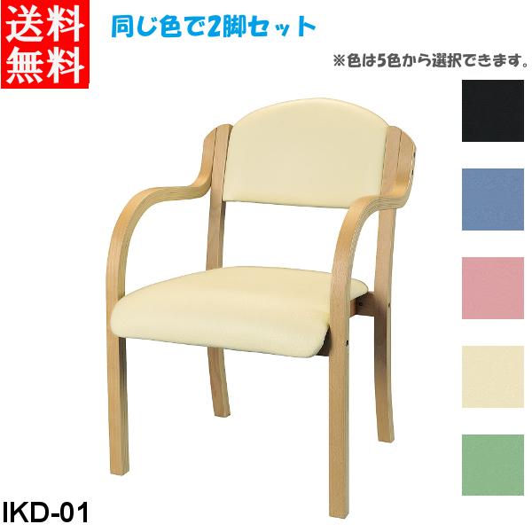 井上金庫 木製スタッキングチェア IKD-01 アイボリー W525 D620 H795 SH425 2脚セット