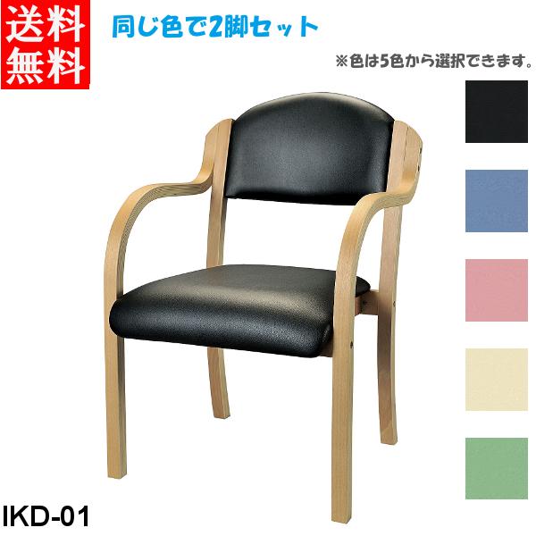 井上金庫 木製スタッキングチェア IKD-01 ブラック W525 D620 H795 SH425 2脚セット