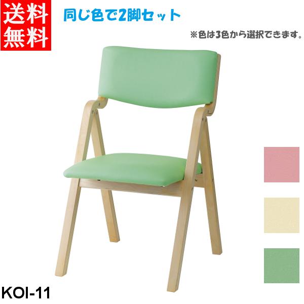 井上金庫 木製折畳み式チェア KOI-11 グリーン W470 D470 H790 SH420 2脚セット