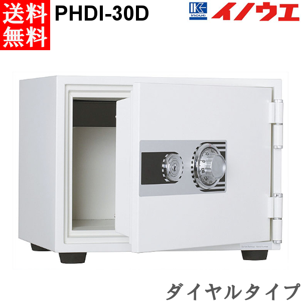 井上金庫 金庫 PHDI-30D ダイヤルタイプ 耐火