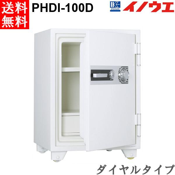 井上金庫 金庫 PHDI-100D ダイヤルタイプ 耐火