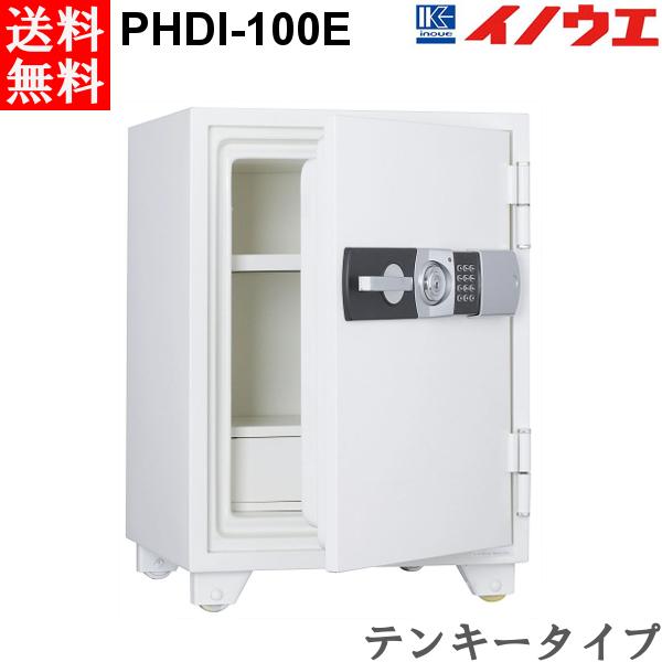 井上金庫 耐火金庫 PHDI-100E テンキータイプ