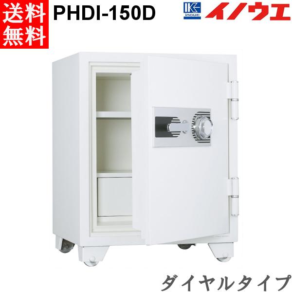 井上金庫 金庫 PHDI-150D ダイヤルタイプ 耐火