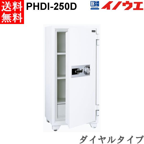 井上金庫 金庫 PHDI-300D ダイヤルタイプ 耐火