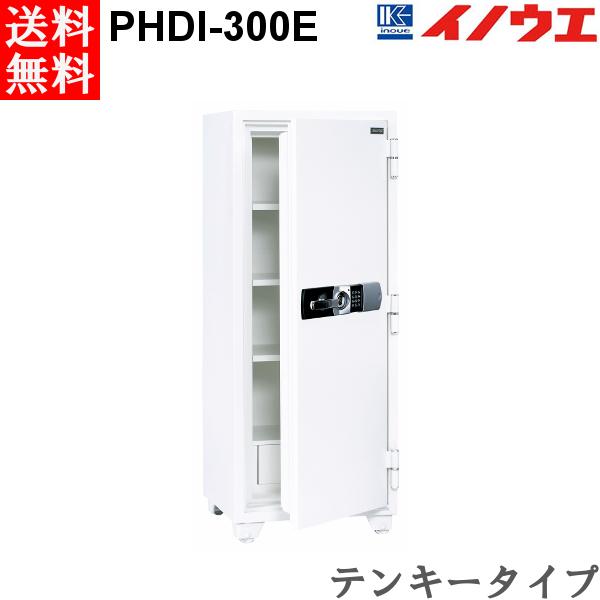 井上金庫 金庫 PHDI-300E テンキータイプ 耐火