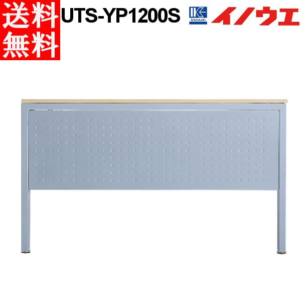 井上金庫 サイドパネル UTS-YP1200S シルバー