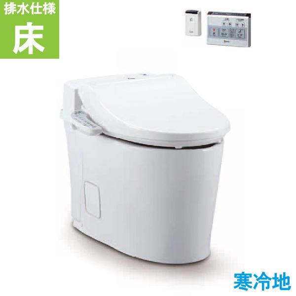 ジャニス工業 タンクレストイレ SmartCleanIIIα SMA8201SGC 床 寒冷地仕様