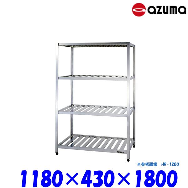 東製作所 パンラック KR-1200 AZUMA