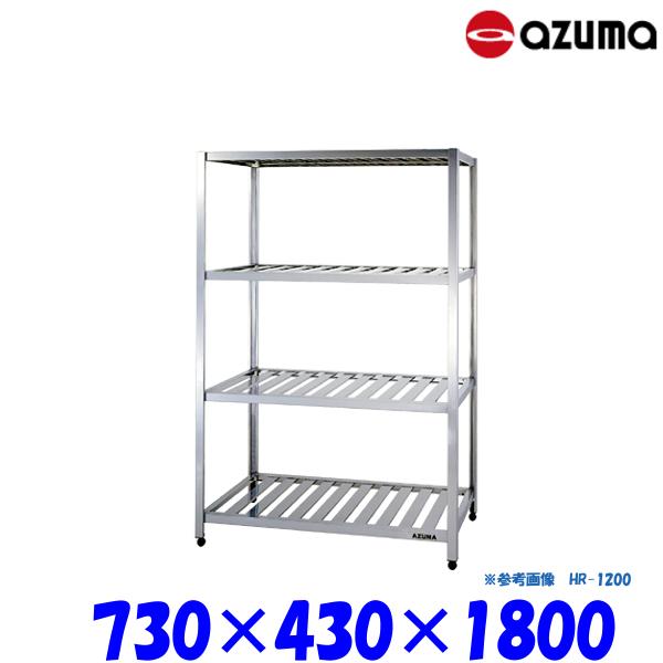 東製作所 パンラック KR-750 AZUMA