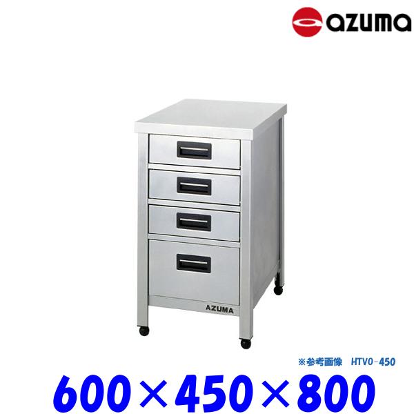 東製作所 作業台 KTVO-600 AZUMA 縦型 引出し付