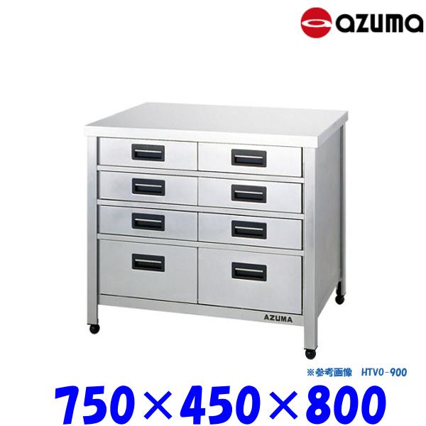 東製作所 作業台 KTVO-750 AZUMA 縦型 引出し付
