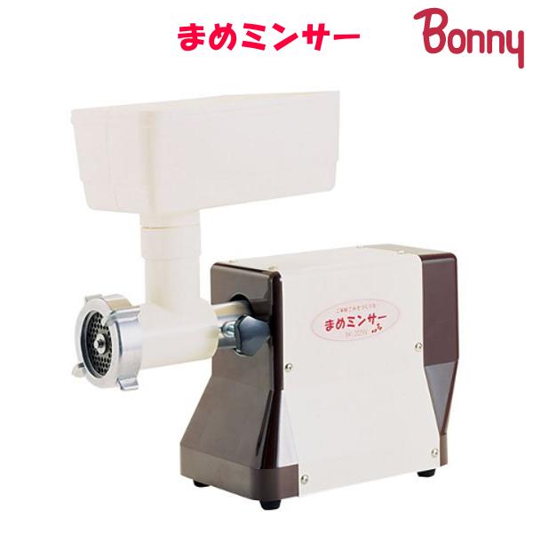 ボニー(Bonny) まめミンサー BK-205N 電動式豆挽き器
