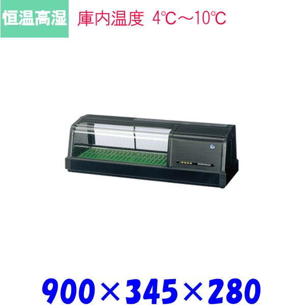 ホシザキ 恒温高湿 ネタケース FNC-90B-R