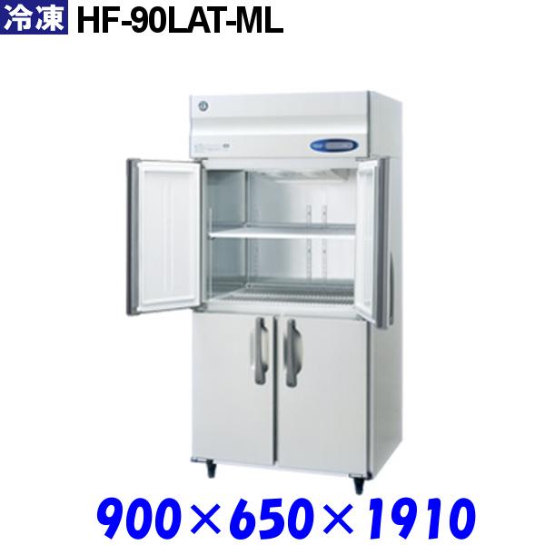 ホシザキ 冷凍庫 HF-90LAT-ML Aシリーズ