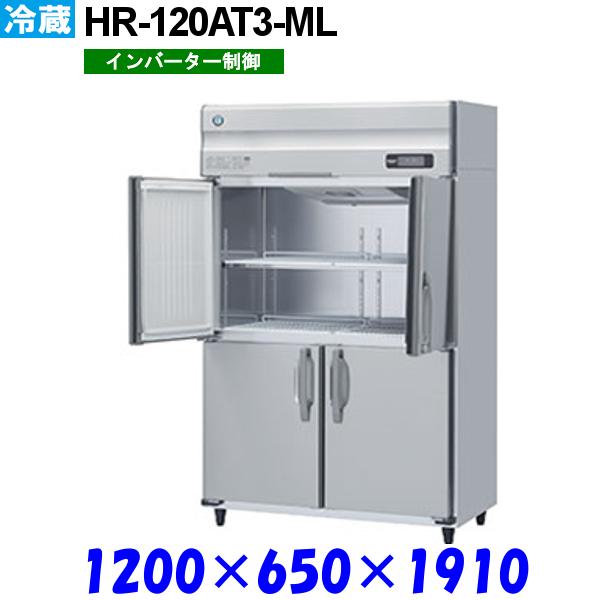 新作からSALEアイテム等お得な商品満載 新品 ご予約品 送料無料 ホシザキ 業務用 Aシリーズ HR-120AT3-ML 冷蔵庫