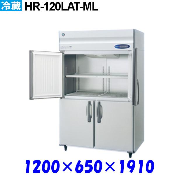ホシザキ 冷蔵庫 HR-120LAT-ML Aシリーズ