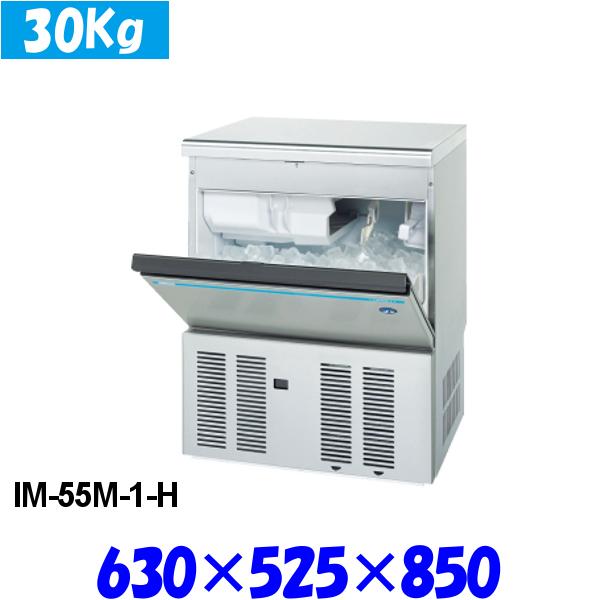 ホシザキ 製氷機 IM-55M-1-H ハートフルアイス 25kg ハートフルアイスメーカー
