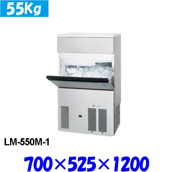 ホシザキ 製氷機 LM-550M-1 ビッグアイス 55kg