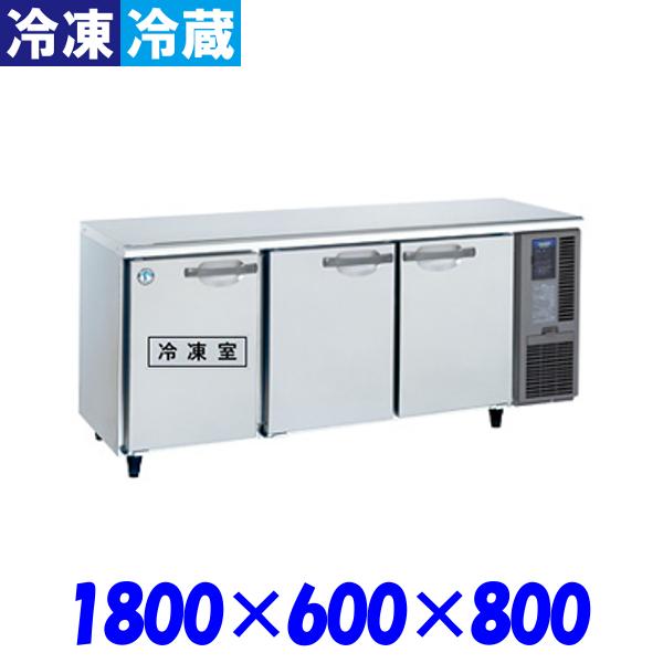 新品 セール品 送料無料 ホシザキ 業務用 冷凍冷蔵庫 まとめ買い特価 インバーター制御 テーブル形 コールドテーブル RFT-180SNG-R
