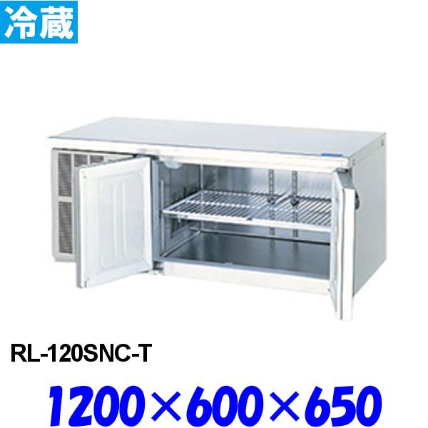 ホシザキ コールドテーブル 冷蔵庫 RL-120SNC-T