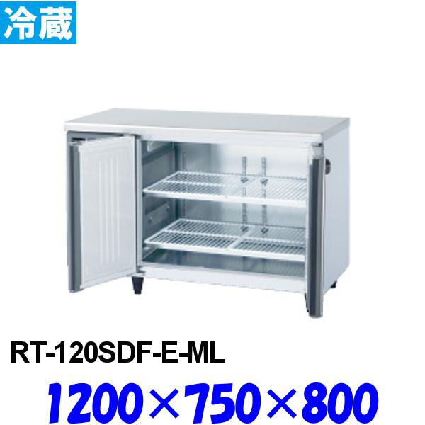 ホシザキ コールドテーブル 冷蔵庫 RT-120SDF-E-ML インバーター制御 ワイドスルー