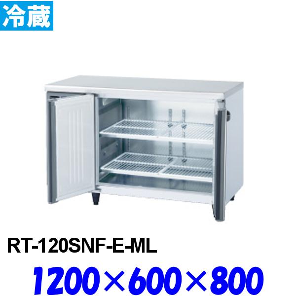ホシザキ コールドテーブル 冷蔵庫 RT-120SNF-E-ML インバーター制御 ワイドスルー