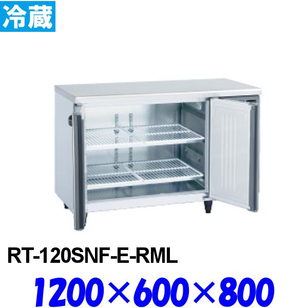 ホシザキ コールドテーブル 冷蔵庫 RT-120SNF-E-RML インバーター制御 ワイドスルー