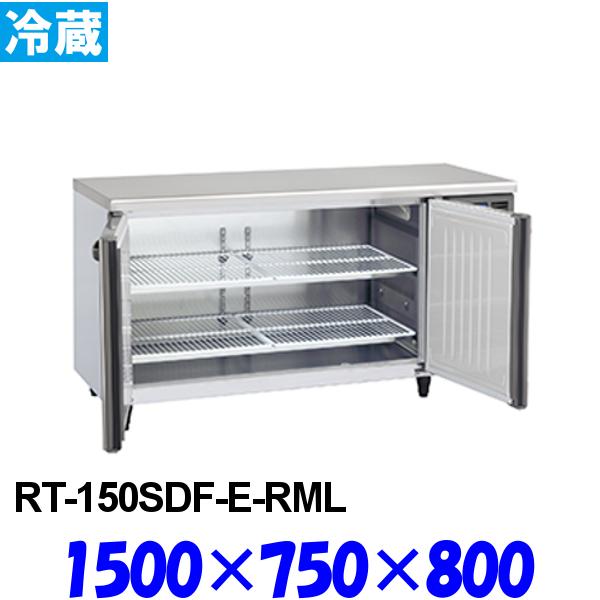 ホシザキ コールドテーブル 冷蔵庫 RT-150SDF-E-RML インバーター制御 ワイドスルー 右ユニット仕様