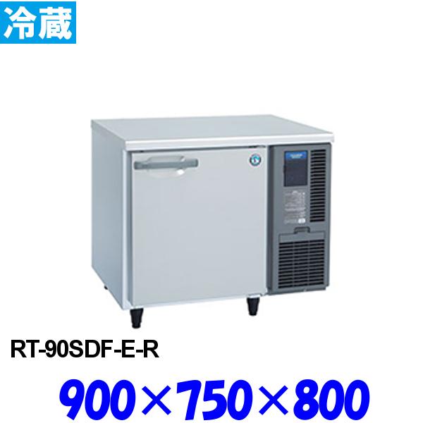 ホシザキ コールドテーブル RT-90SDG-R 冷蔵庫 インバーター制御 内装ステンレス仕様