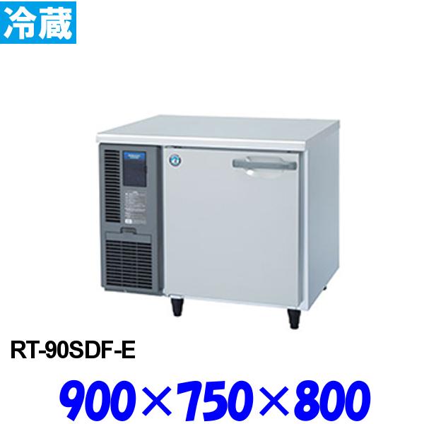 ホシザキ コールドテーブル RT-90SDG 冷蔵庫 インバーター制御 内装ステンレス仕様