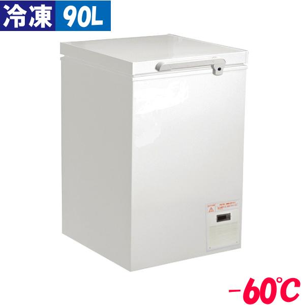 【3年保証】シェルパ 超低温冷凍ストッカー CC100-OR 90L 冷凍庫 業務用
