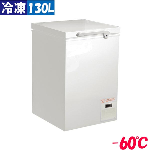 シェルパ 超低温冷凍ストッカー CC170-OR 130L 冷凍庫 業務用