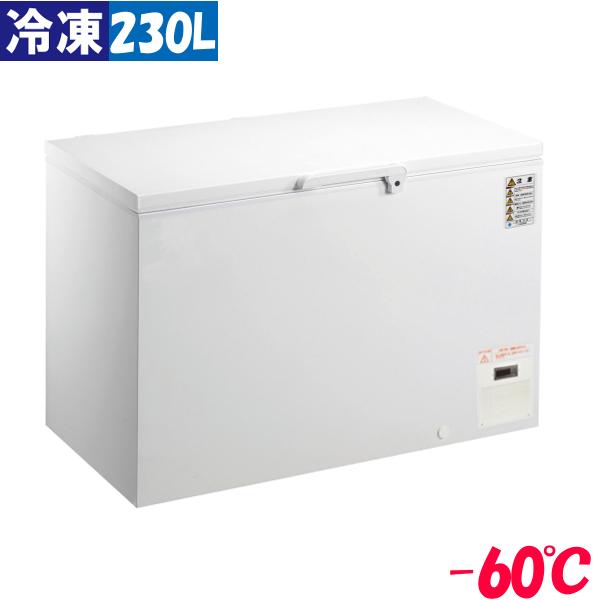 【3年保証】シェルパ 超低温冷凍ストッカー CC230-OR 230L 冷凍庫 業務用
