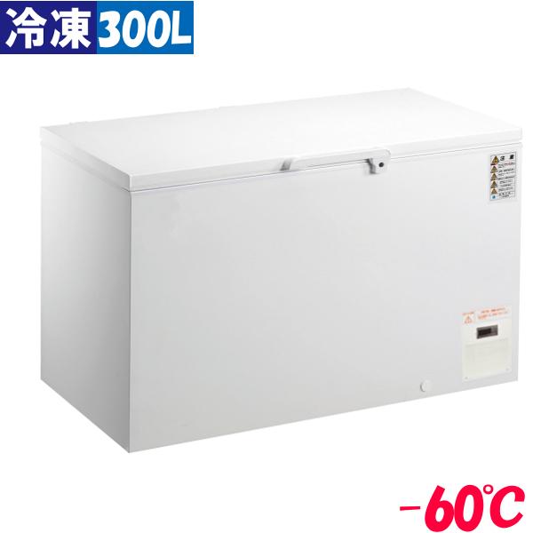 シェルパ 超低温冷凍ストッカー CC330-OR 300L 冷凍庫 業務用