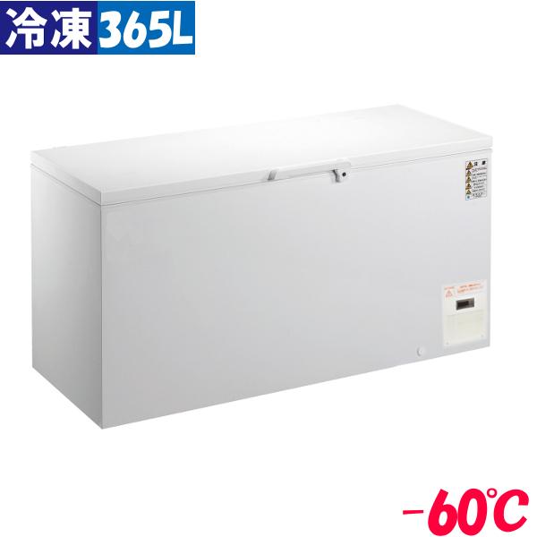 シェルパ 超低温冷凍ストッカー CC400-OR 365L 冷凍庫 業務用