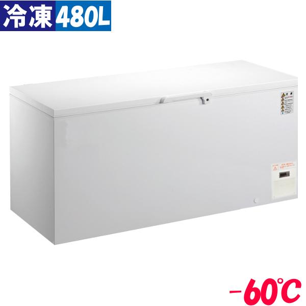 【3年保証】シェルパ 超低温冷凍ストッカー CC500-OR 480L 冷凍庫 業務用