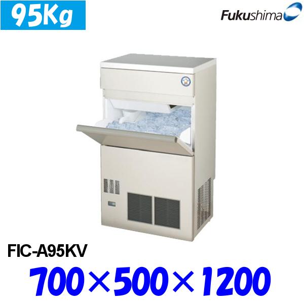 フクシマ 製氷機 FIC-A95KV キューブアイス バーチカ 90Kg 福島工業