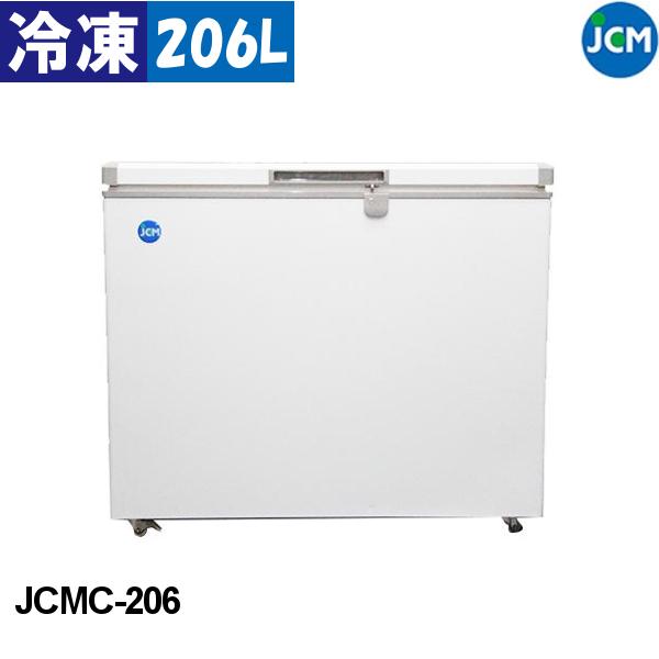 JCM 冷凍ストッカー JCMC-206 206L 冷凍庫 業務用