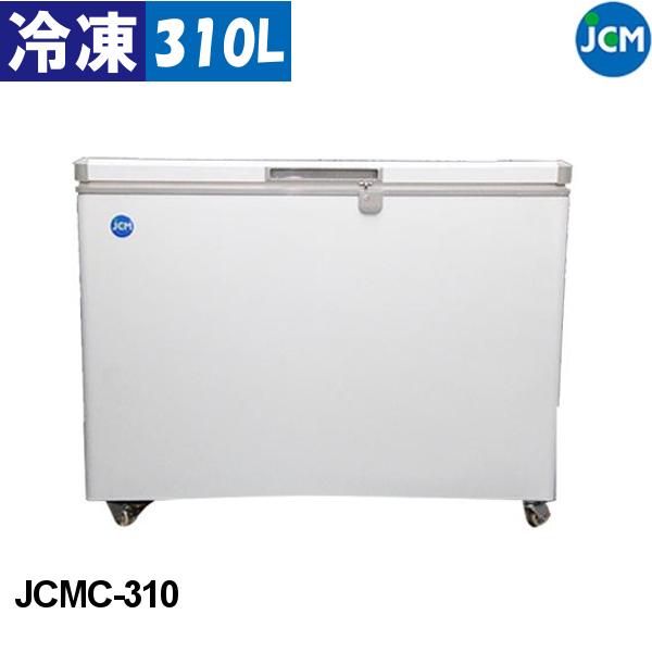 JCM 冷凍ストッカー JCMC-310 310L 冷凍庫 業務用