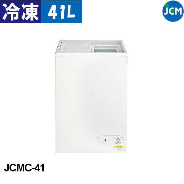 業務用 冷凍庫 冷凍ストッカー JCM JCMC-41-OR 41L 左右スライド扉