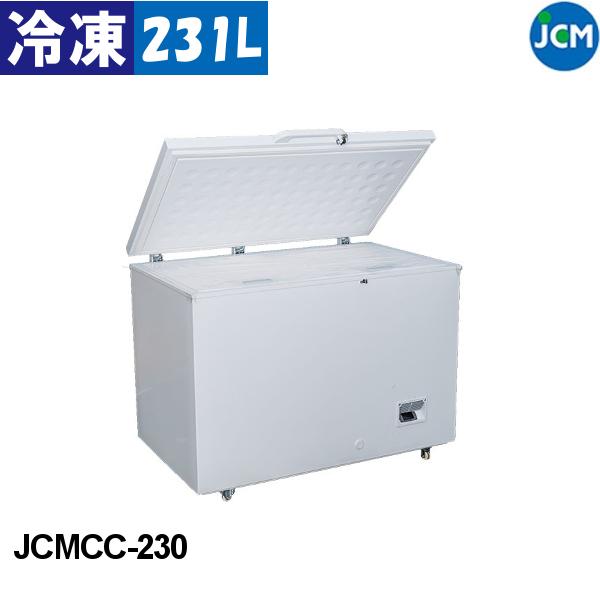 JCM 超低温 冷凍ストッカー JCMCC-230 231L 冷凍庫 フリーザー チェスト型 -60℃